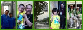 Minhas impressões sobre a Expo2010
