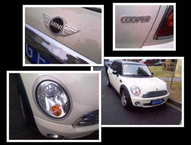 CARS1 (2)
