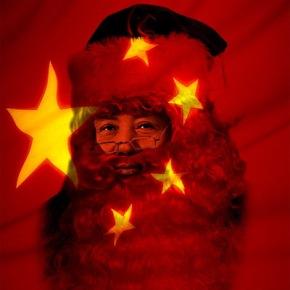 Natal na China!