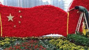 Viva a PRC!