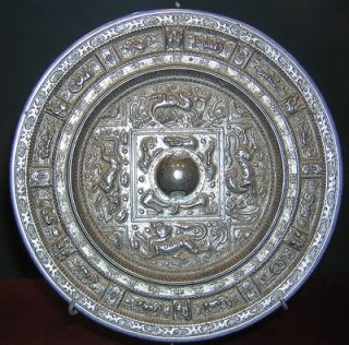 Peça da Dinastia Sui, Museu Guimet (Paris)
