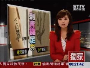taobao7