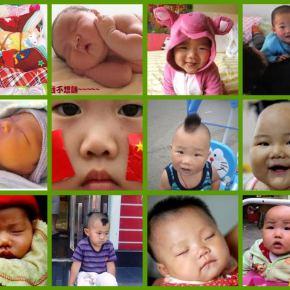 Bebês chineses.