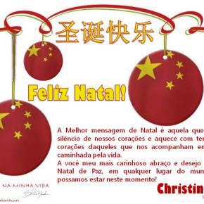 Feliz Natal e Blog de 'casa' nova!=]