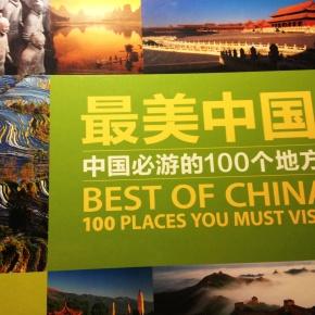 100 lugares que se deve conhecer naChina.