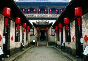 Patrimônios da Humanidade na China – UNESCO5