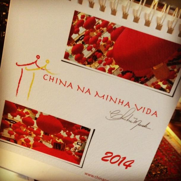 chinanaminhavida2014