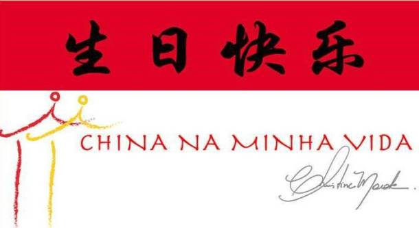 Feliz Aniversário! China na minha vida.