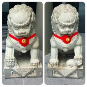Simbolos de Proteção e boa sorte naChina