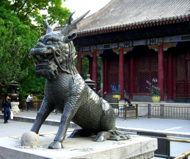 beijing_summer_palace_animal