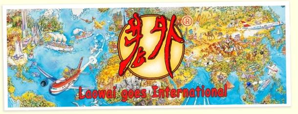 Laowai, palavra que significa estrangeiro em mandarim.