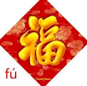 As cinco bênçãos chinesas e o Ano NovoChinês