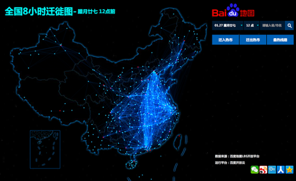 Baidu-map-thumb-640xauto-827936