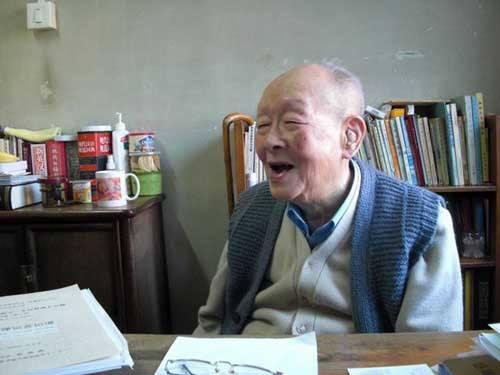 criador do pinyin