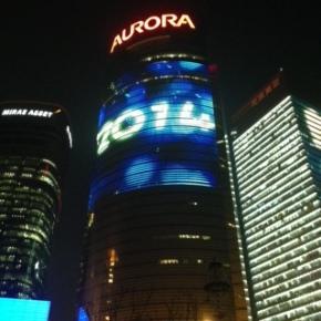 Chegamos em 2014: na China e noBrasil!