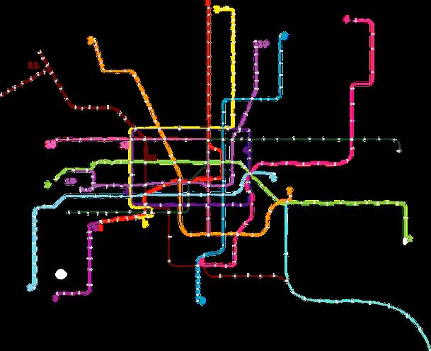 Metrô de Shanghai em 2014.