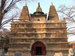 fivepagoda