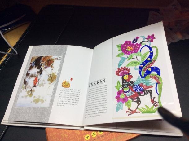 livropaper2