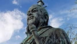 Sun Tzu: grande generalchinês
