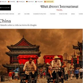Da China para Portugal e Europa – Colaboradora do Wall StreetMagazine