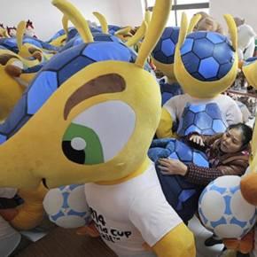 Narração em Mandarim: jogo do Brasil na abertura da copa2014.