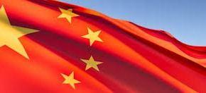 VISA chinês – entenda as diferenças para não terproblemas.