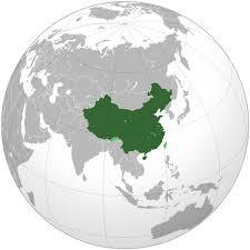 zhonguo