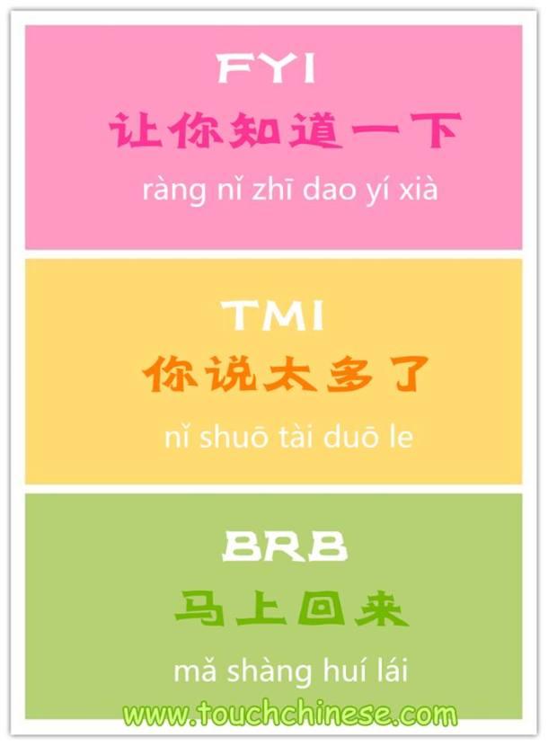 idioms5