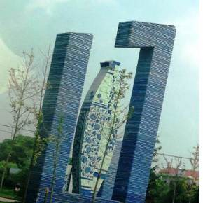 Jingdezhen – capital da porcelanachinesa.