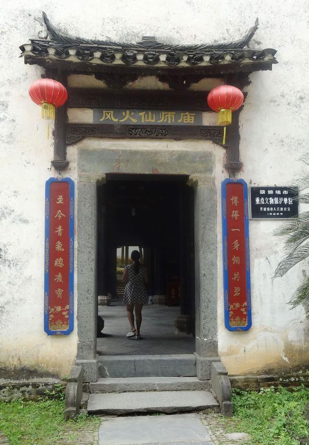 2014_07_10 Jingdezhen Cidade das Porcelanas 039
