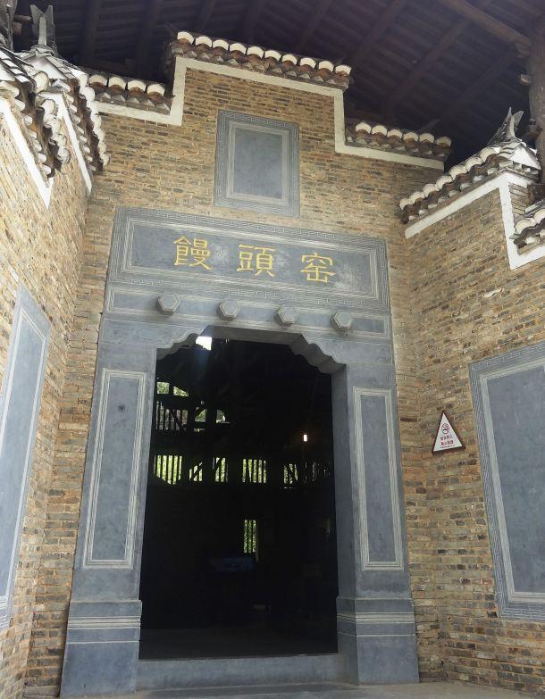 2014_07_10 Jingdezhen Cidade das Porcelanas 131