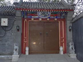 Portas Chinesas