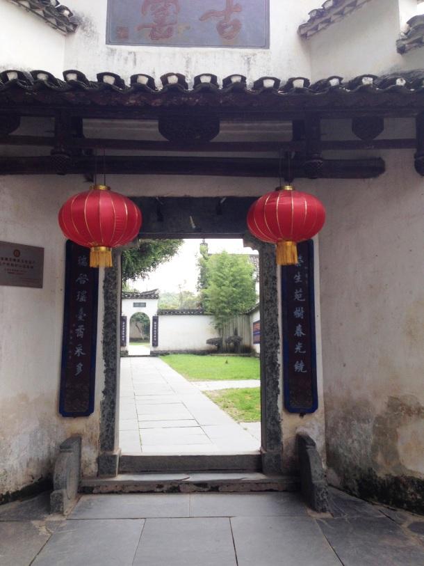 china2014 568