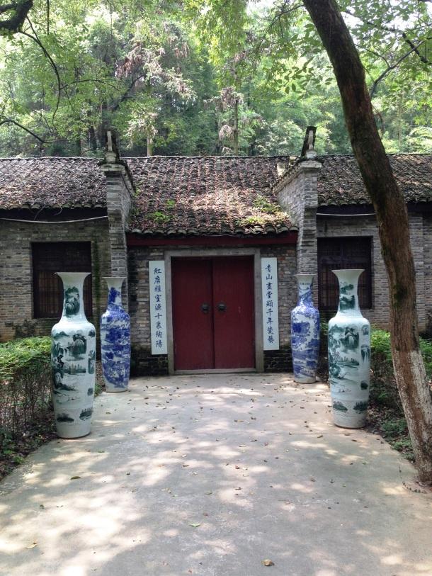 china2014 680