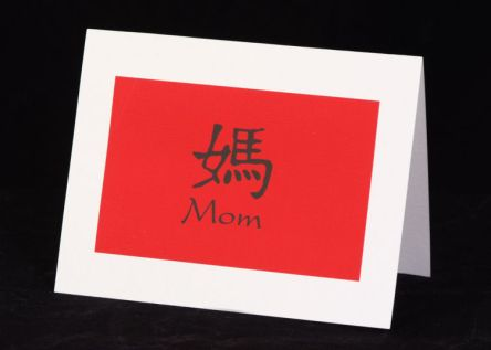 full_card-mom