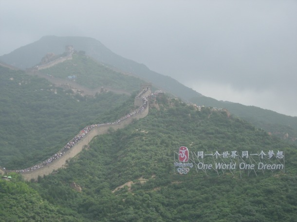 GREAT WALL - FORBIDEN CITY 027