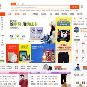 Taobao ou Alibaba? Ondecomprar?