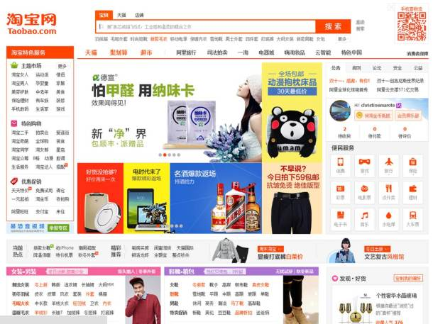 Site do taobao na China