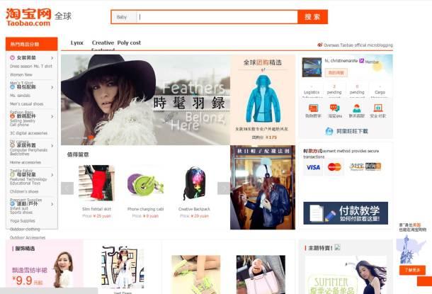 Site do taobao quando acessado de outro país.