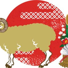 2015 – Ano da CABRA no horóscopochinês