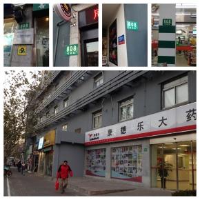 Histórias de quem vive naChina