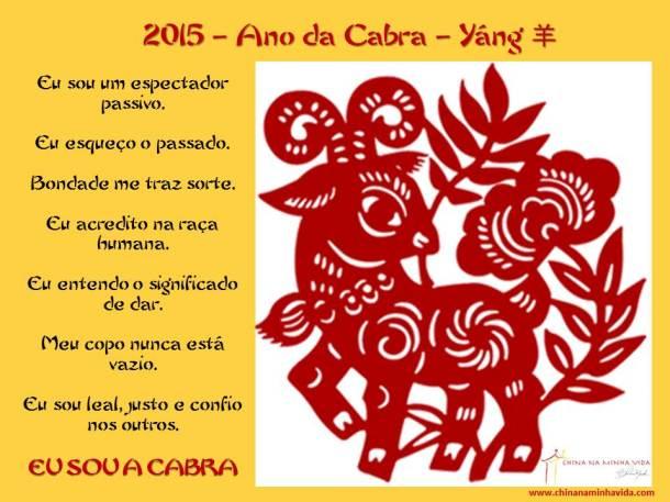 ano da cabra