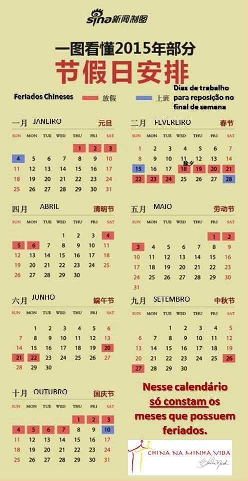 calendario laboral chinês 2015