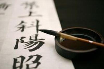 chinese_alphabet_7