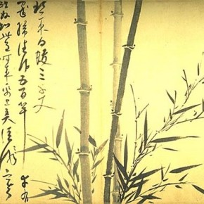 A lição do BambuChinês.