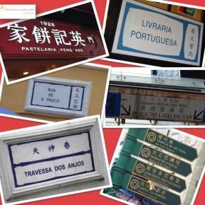 Visita a Macau – uma surpresa comcerteza.