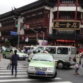 Dirigir ou não dirigir na China. Eis aquestão!