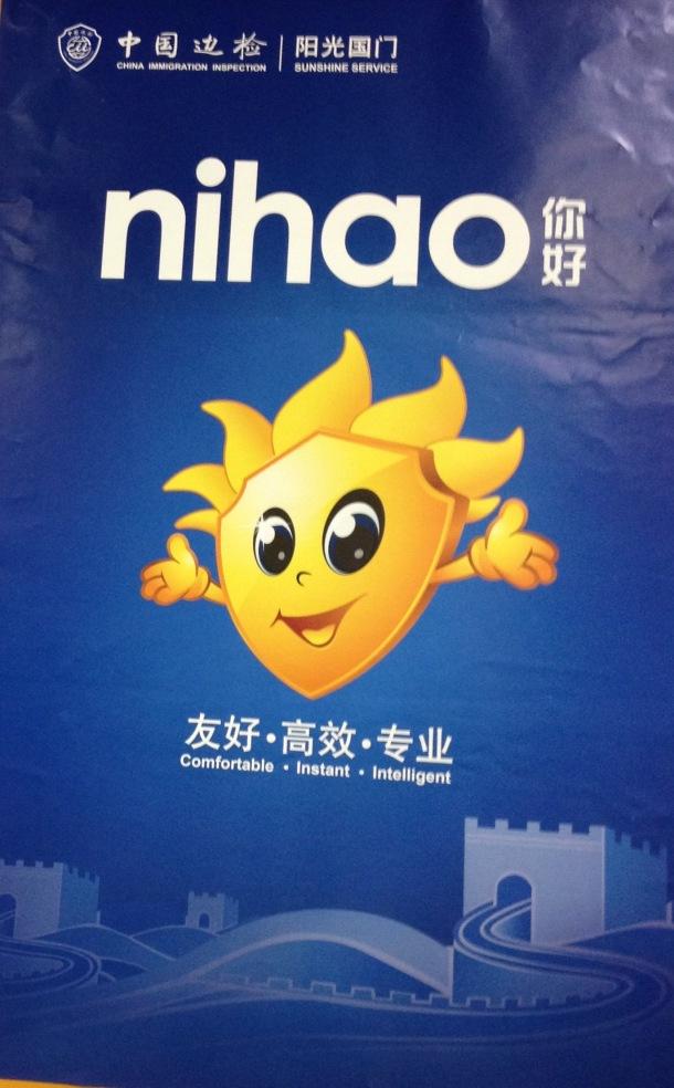 Nihao' - o nosso 'Olá', no cartaz para receber quem chega na imigração chinesa.