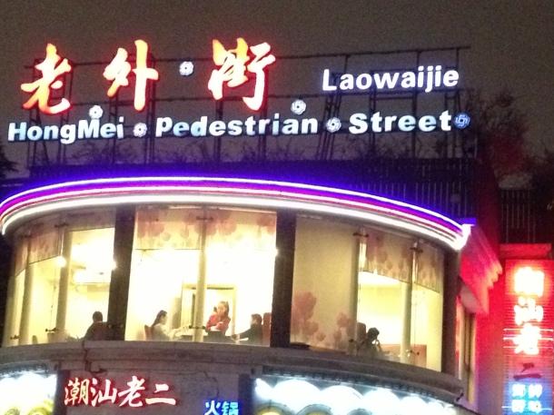 Um dos redutos criados para o estrangeiro - 'Laowai jie', literalmente 'rua dos estrangeiros'.
