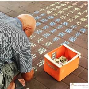 Chineses e sua caligrafia. E os presentes que a vida medá!